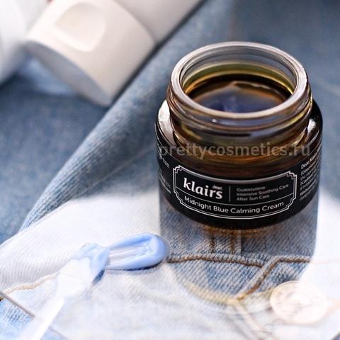 Klairs Midnight Blue Calming Cream Глубокоувлажняющий ночной крем для лица