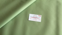 Тентовая ткань Оксфорд 600Д олива рип-стоп
