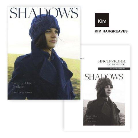 Книга SHADOWS Kim Hargreaves