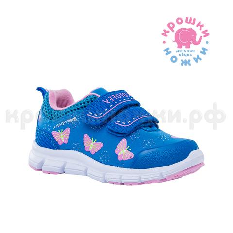 Кроссовки голубые бабочки Котофей (ТК Луч)