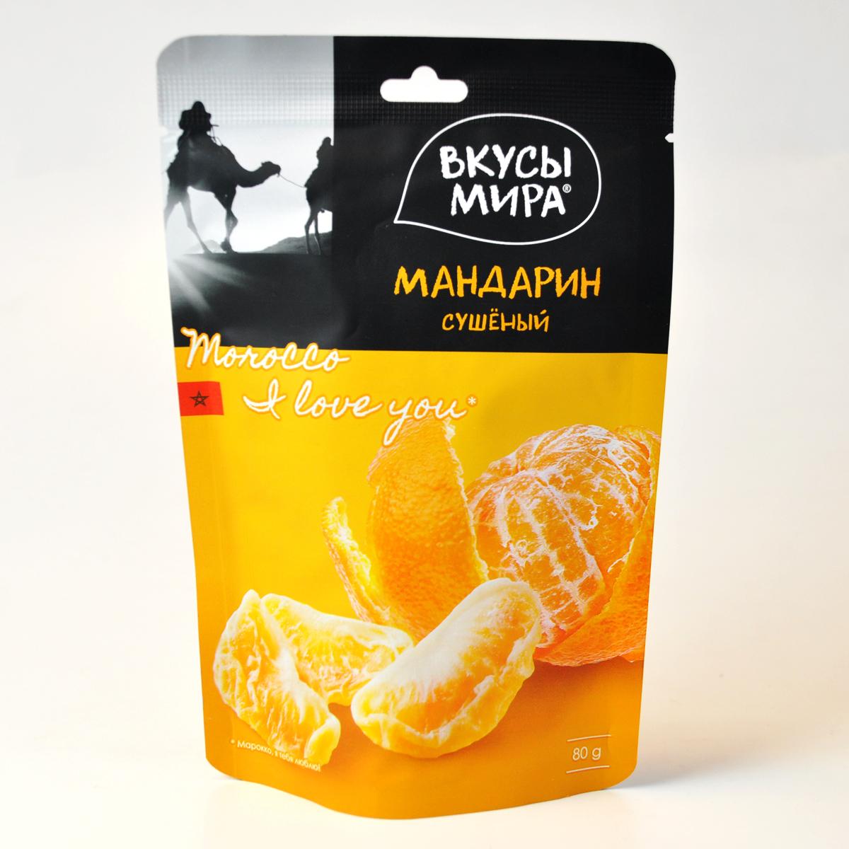 Мандарин сушеный  Вкусы мира  80 гр