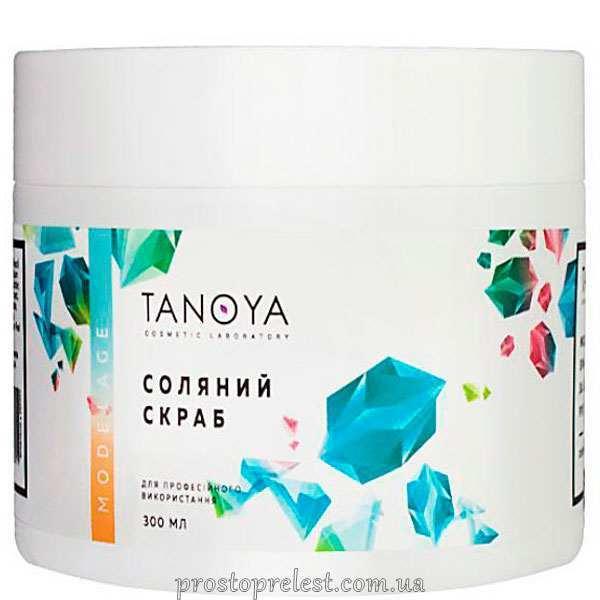Tanoya Salt Scrub - Соляний скраб з натуральними оліями