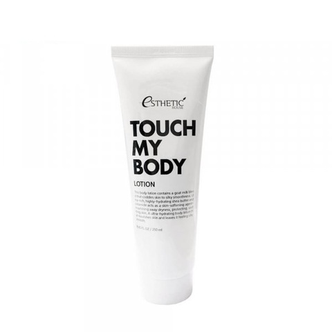 Esthetic House Лосьон для тела с козьим молоком Touch My Body Goat Milk Body Lotion 250 мл