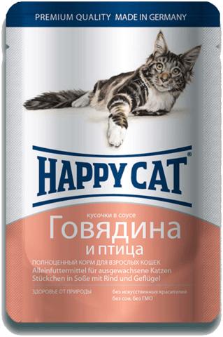 купить Happy Cat Adult Chunks in Gravy with Beef and Fowl пауч (влажный корм) для кошек говядина и птицей