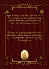 Русский как иностранный для юристов. Уровни В2 - С2. Книга 2. Оборот обложки