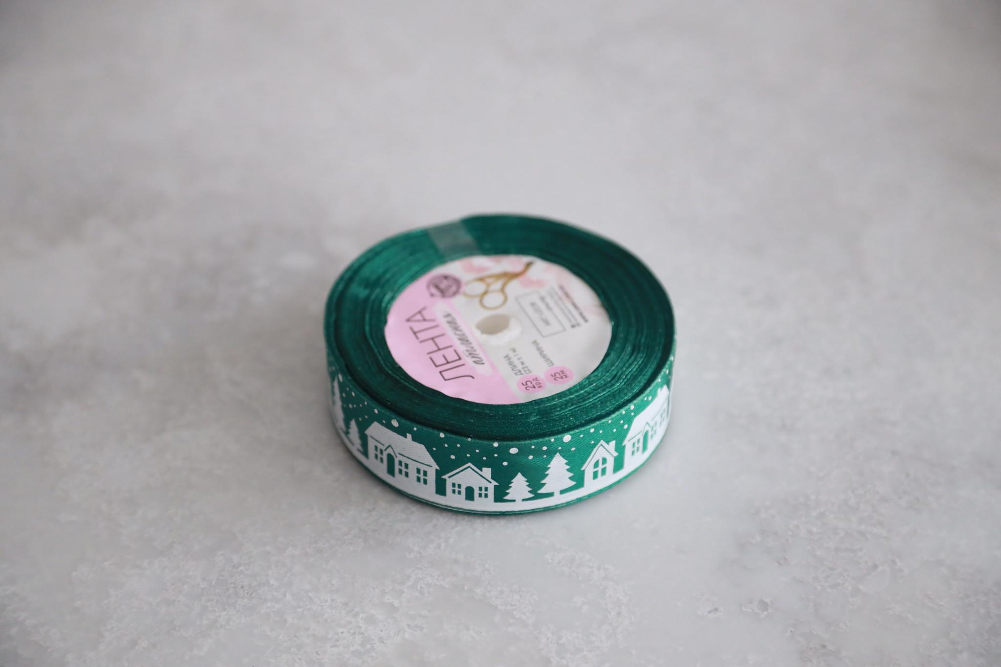 Лента атласная новогодняя, зеленая «Домики» 25 мм, 23 м