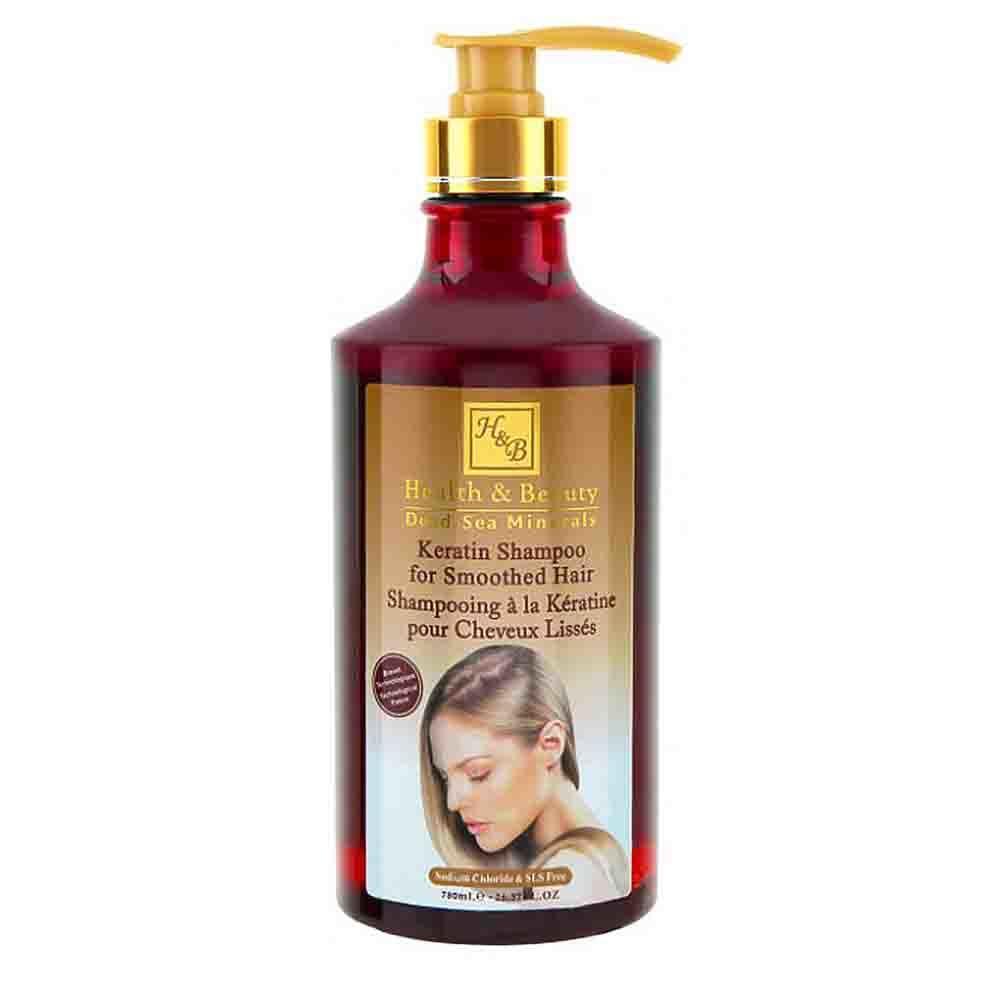 Шампунь  для волос после термического воздействия Keratin Shampoo For Smoothed Hair