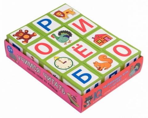 Умные кубики в поддончике. 12 штук. Учимся читать