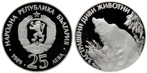 25 лев. Сохранение животного мира. Медведь. Болгария. 1989 год.  PROOF