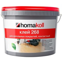 Клей для напольных покрытий Homakoll 268 контактный 3 кг