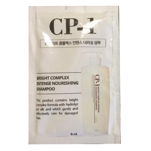 Протеиновый шампунь для волос - CP-1 BC Intense nourishing shampoo
