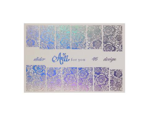 Фольга для дизайна ногтей серебро галогеновое 46 купить за 120руб