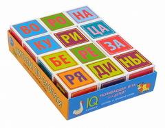 Умные кубики в поддончике. 12 штук. Читаем по слогам