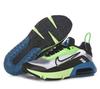 Nike Air Max 2090 'Blue Force'