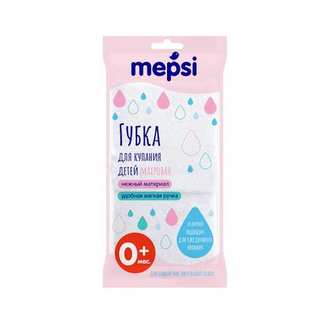 Детская махровая губка для купания Mepsi