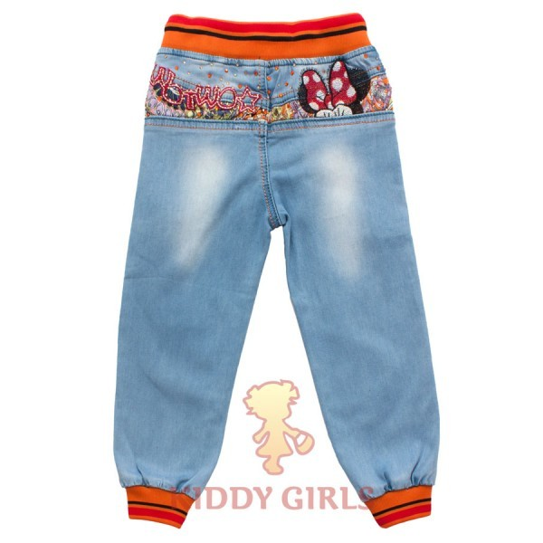 Orange Mickey 570