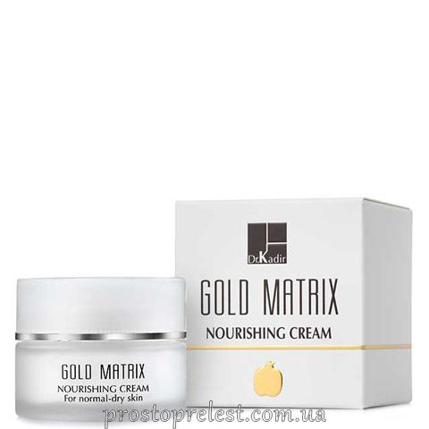 Dr.Kadir MATRIX CARE - Поживний крем для нормальної та сухої шкіри