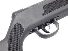 Пневматическая винтовка STRIKE ONE B007