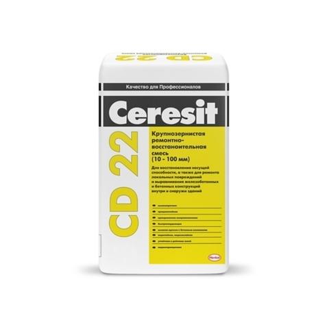 Ceresit CD 22/Церезит ЦД 22 крупнозернистая ремонтно-восстановительная смесь