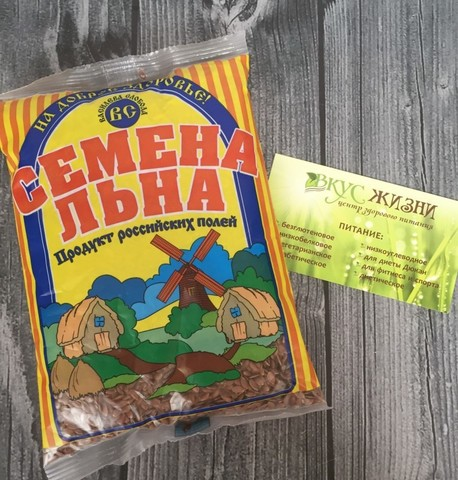 Семена льна 200 г Василева Слобода 24мес