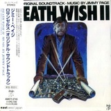 Soundtrack / Jimmy Page: Death Wish II - The Original Soundtrack (CD)