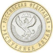 10 рублей Республика Алтай 2006 г. UNC