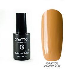 Grattol, Гель-лак 137, Caramel Coffee, 9 мл