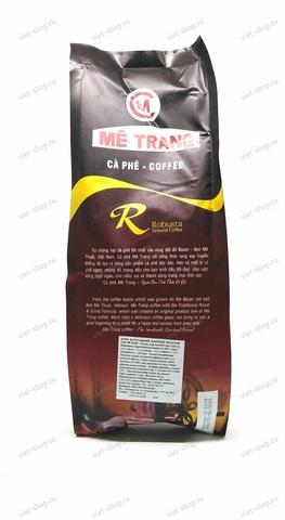 Вьетнамский молотый кофе Me Trang Robusta, Original, 500 гр., мягкая упаковка