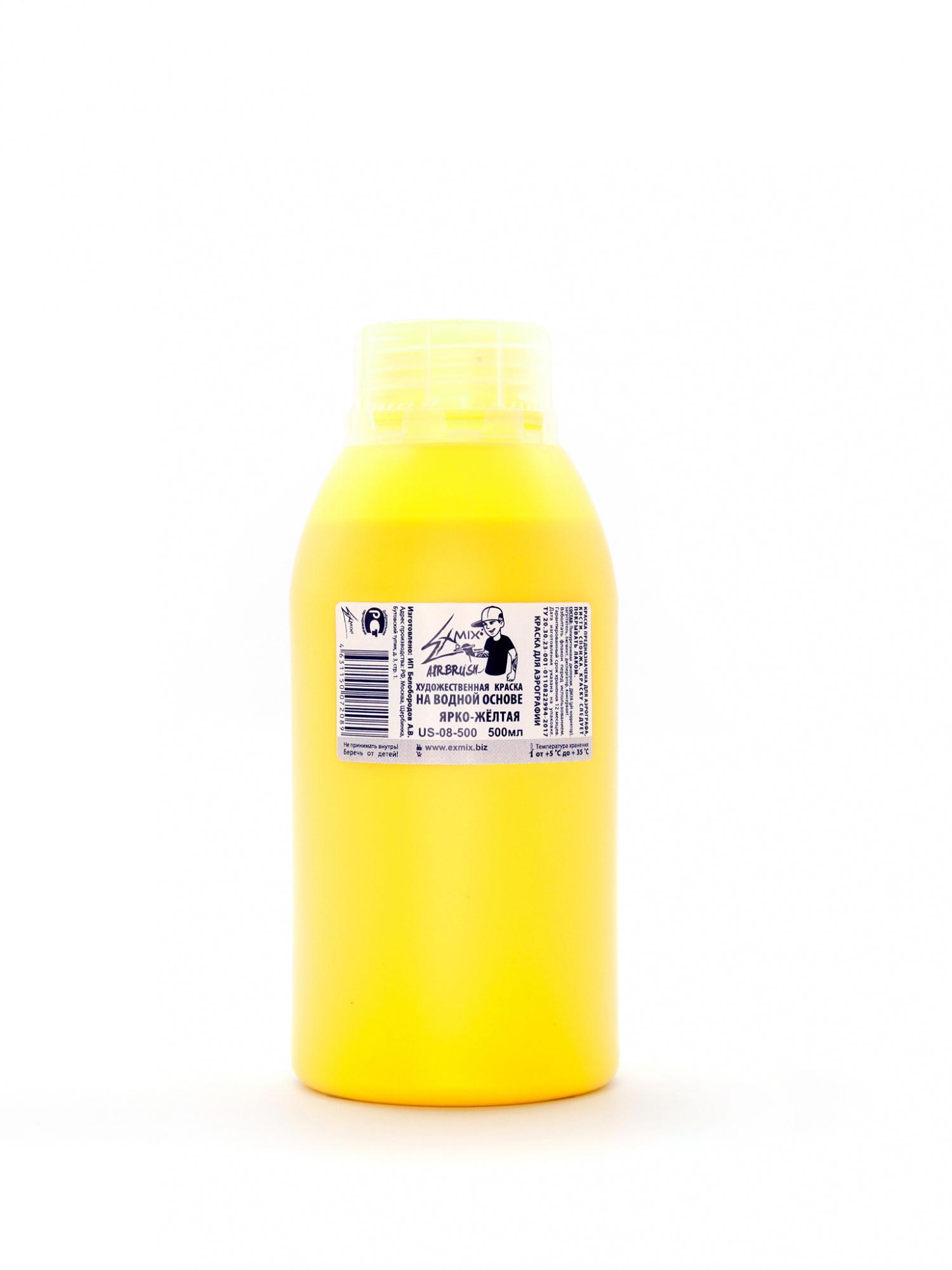 Базовые цвета Краска укрывистая Exmix 08 Желтый (холодный) 500 мл Exmix-08-500.jpg