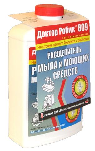 Биопрепарат Доктор Робик 798мл №809 ресщепитель мыла