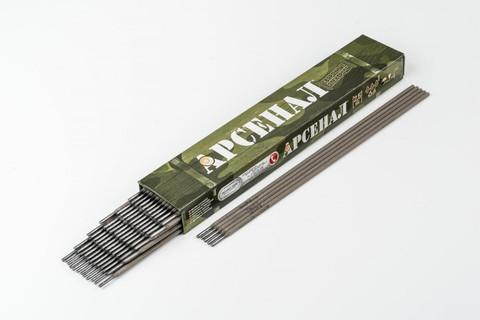 Электроды МР-3 АРС ТМ АРСЕНАЛ d-3 мм. Упаковка - 2,5 кг.