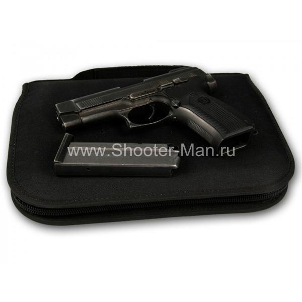 Кейс с поролоном для переноски пистолета