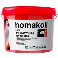 Клей Homakoll 149 Prof для коммерческих ПВХ-покрытий 12 кг