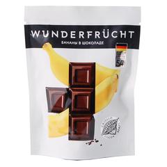 WunderFrucht Конфеты Банан в темонм шоколаде 54%, 75 г