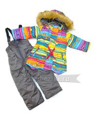 Зимний комплект для девочки Радуга. Lapland
