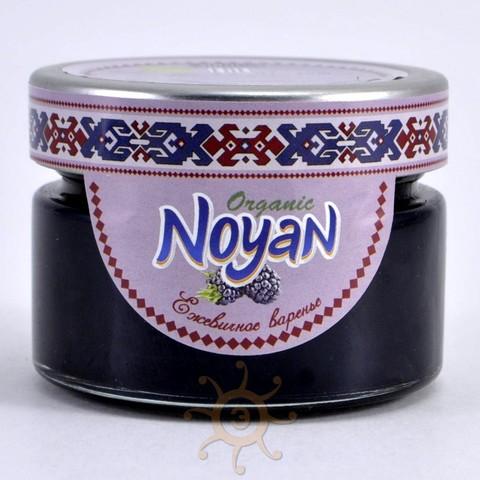 """Варенье из ежевики """"Organic"""" Noyan, 150г"""