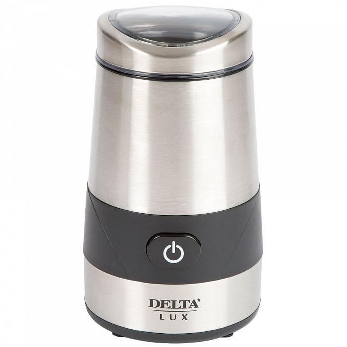 Кофемолка электрическая DELTA LUX DL-95K