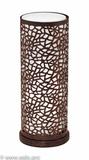 Настольная лампа Eglo ALMERA 89116 1