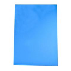 Доска разделочная п/п 500x350x18 мм. синяя MG /1/10/, MGSteel (45738)