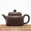 Исинский чайник Дэ Чжун 260 мл #OP 17