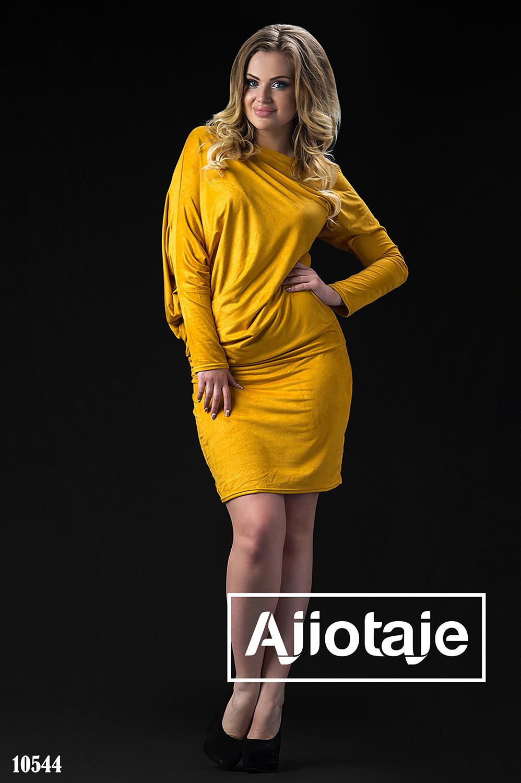 Шикарное замшевое платье горчичного цвета