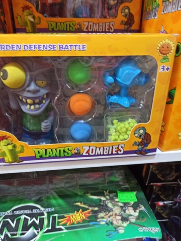 Набор Растения против Зомби 2 шт