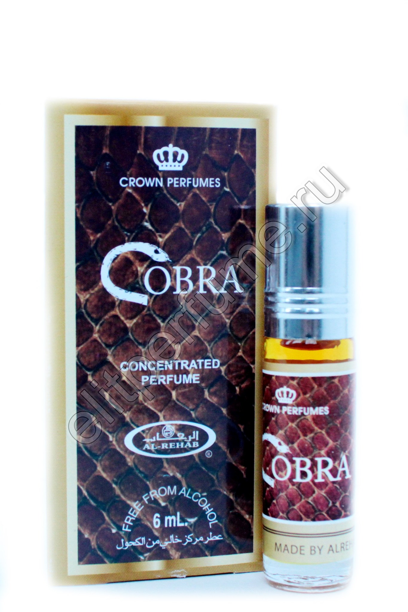 Cobra Кобра  6 мл арабские масляные духи от Аль Рехаб Al Rehab