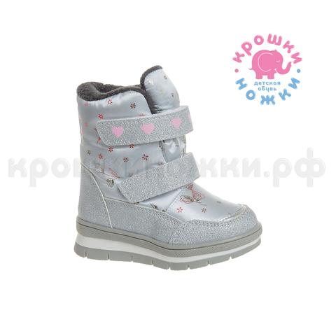 Ботинки серебро роз Сказка R520937205
