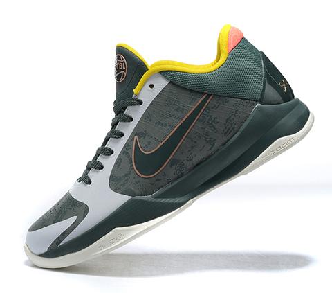 Nike Kobe 5 Protro EYBL 'Forest Green'
