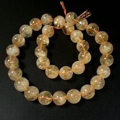 Бусины цитрин шар гладкий 11,7 мм