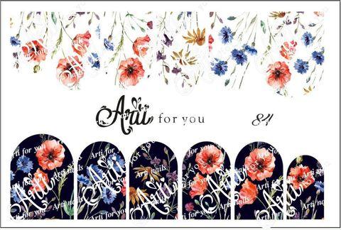 Слайдер наклейки Arti for you №84 купить за 100руб