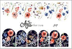 Слайдер наклейки Arti for you №84