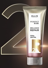 OLLIN Perfect Hair BRILLIANCE REPAIR 2 Гель-экстра. Насыщающий этап 250мл