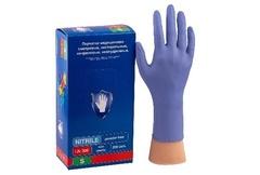Перчатки Safe&Care Фиолетовые LN 308 (200 шт.)размер XL